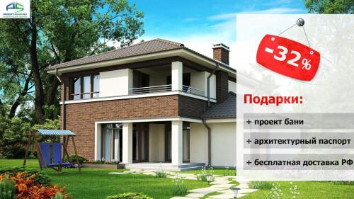 Типовой проект жилого дома ZX24 + проект бани в ПОДАРОК! - Скидка -32%