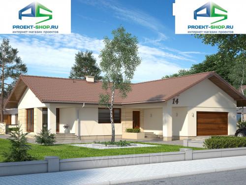 Проект дома 1-88
