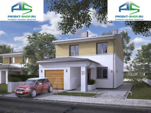 Проект дома 1-455