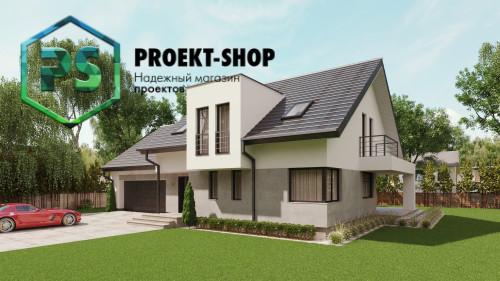 Проект 4-2840