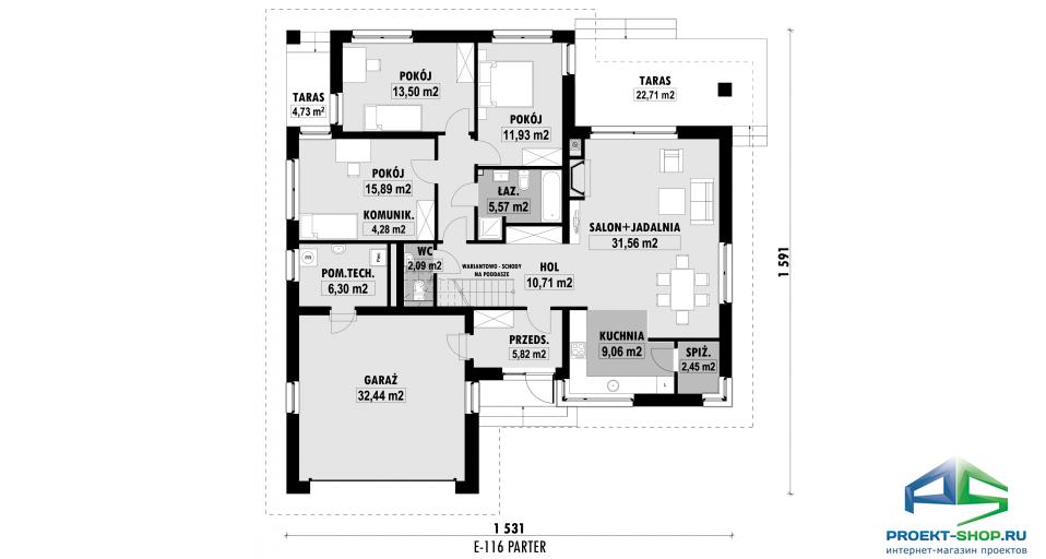 Планировка проекта E116