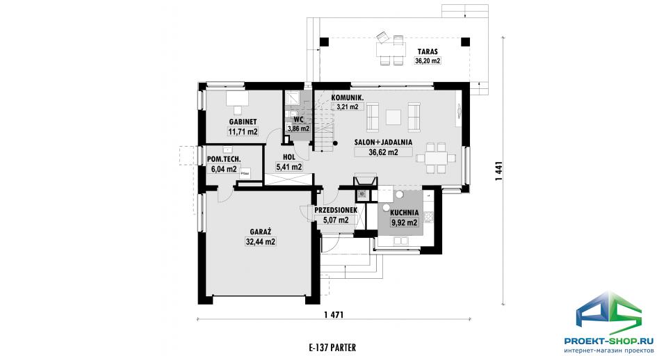 Планировка проекта E137