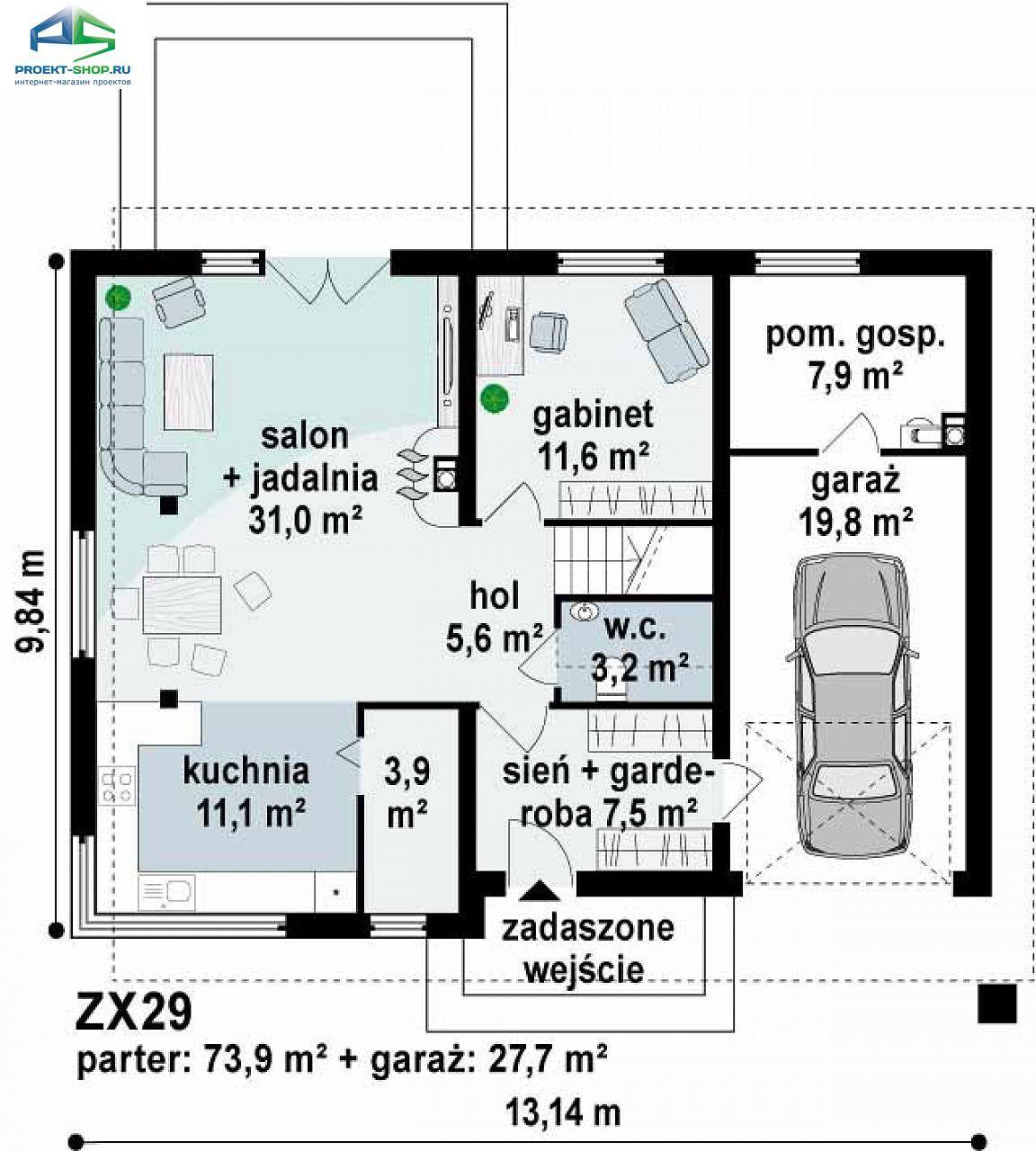 Планировка проекта zx29