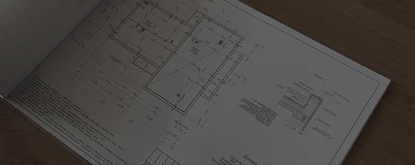 Пример  проекта дома